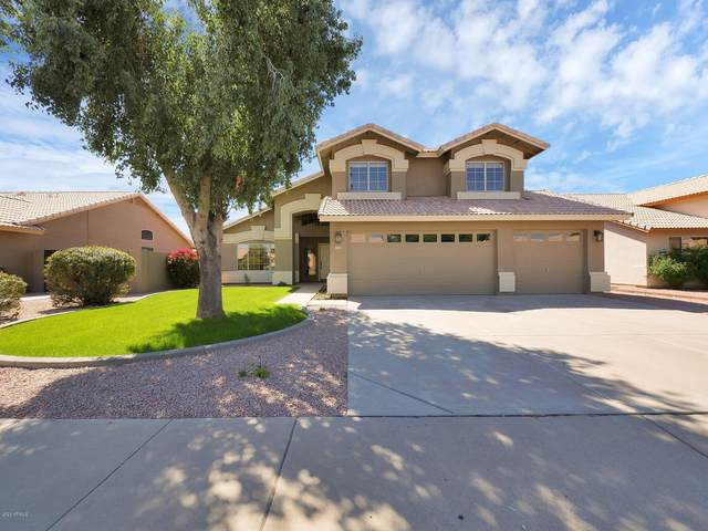 7439 E Forge Avenue, Mesa, AZ 85208 (MLS #6055678) :: The Bill and Cindy Flowers Team
