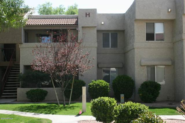 4444 E Paradise Village Parkway #222, Phoenix, AZ 85032 (MLS #6055804) :: Yost Realty Group at RE/MAX Casa Grande