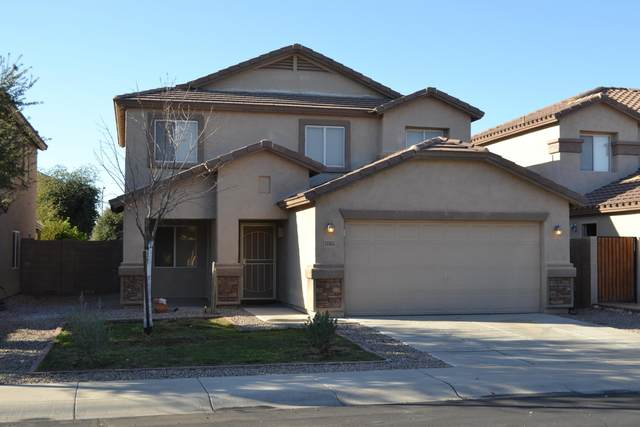 11565 W Brown Street, Youngtown, AZ 85363 (MLS #6055898) :: Conway Real Estate