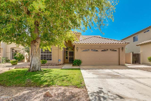 951 N Willow Street, Chandler, AZ 85226 (MLS #6056555) :: The Kenny Klaus Team