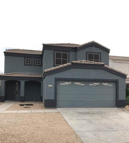 12309 W Charter Oak Road, El Mirage, AZ 85335 (MLS #6056629) :: Arizona Home Group