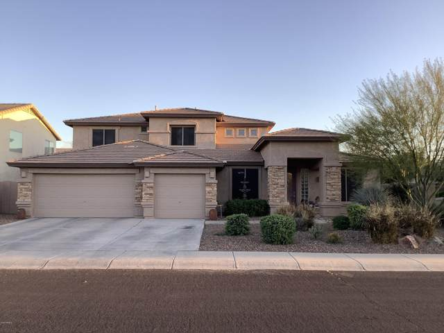 3661 E Latham Court, Gilbert, AZ 85297 (MLS #6057130) :: Revelation Real Estate