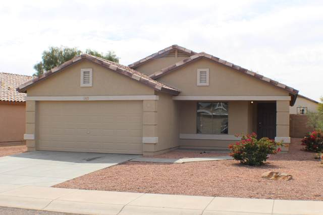 14867 W Ventura Street, Surprise, AZ 85379 (MLS #6057686) :: Brett Tanner Home Selling Team