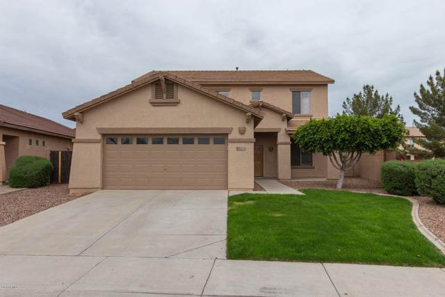 11702 W Sherman Street, Avondale, AZ 85323 (MLS #6057765) :: The Daniel Montez Real Estate Group
