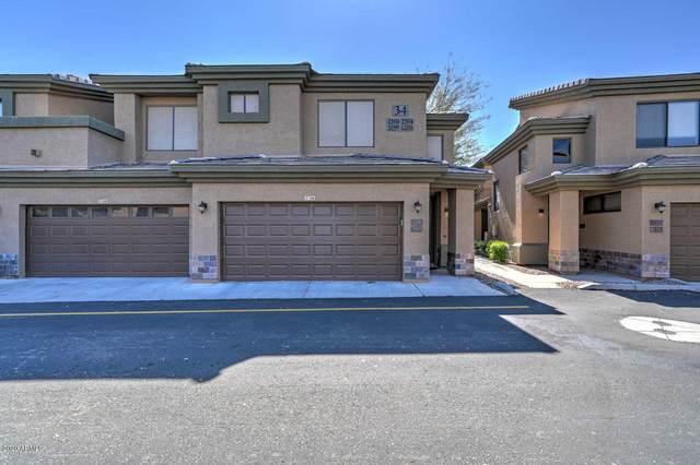 705 W Queen Creek Road #2200, Chandler, AZ 85248 (MLS #6058028) :: Power Realty Group Model Home Center