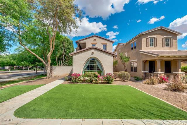 15376 W Dahlia Drive, Surprise, AZ 85379 (MLS #6058370) :: Brett Tanner Home Selling Team