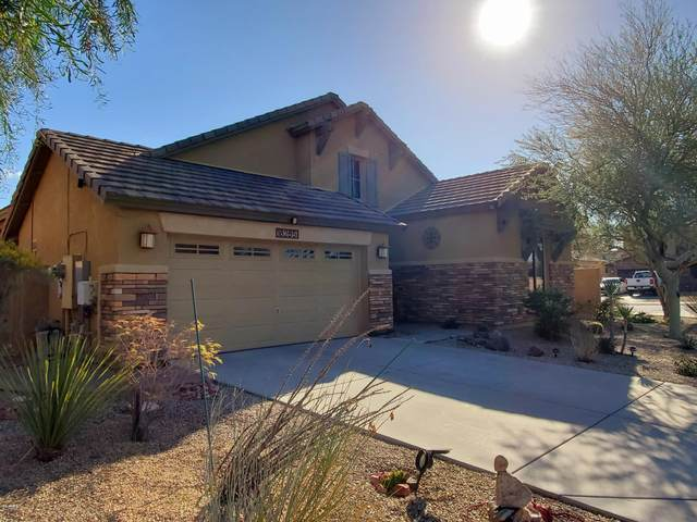 18265 W Paseo Way, Goodyear, AZ 85338 (MLS #6058394) :: The W Group