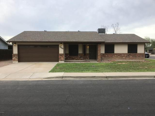 1648 S Yale Ave, Mesa, AZ 85204 (MLS #6059379) :: NextView Home Professionals, Brokered by eXp Realty