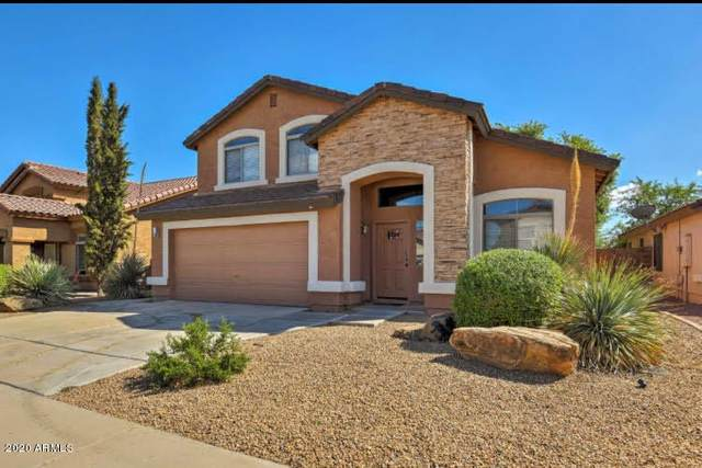15947 W Tasha Drive, Surprise, AZ 85374 (MLS #6059750) :: Conway Real Estate