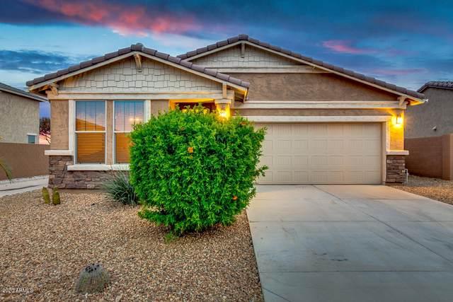 21609 N Diamond Drive, Maricopa, AZ 85138 (MLS #6059988) :: Conway Real Estate