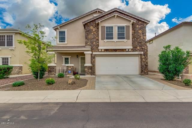 18259 W Lundberg Street, Surprise, AZ 85388 (MLS #6060012) :: Conway Real Estate