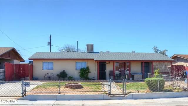12613 W Rio Vista Lane, Avondale, AZ 85323 (MLS #6060329) :: Conway Real Estate