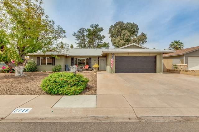 7716 N 47TH Drive, Glendale, AZ 85301 (MLS #6060380) :: Brett Tanner Home Selling Team