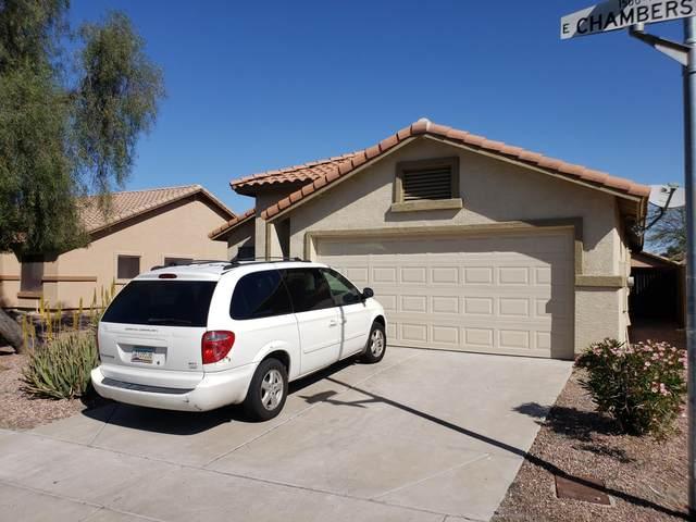 1526 E Chambers Street, Phoenix, AZ 85040 (MLS #6060435) :: Conway Real Estate