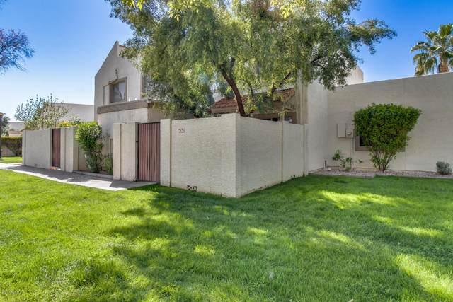 7828 E Keim Drive, Scottsdale, AZ 85250 (MLS #6061043) :: RE/MAX Desert Showcase