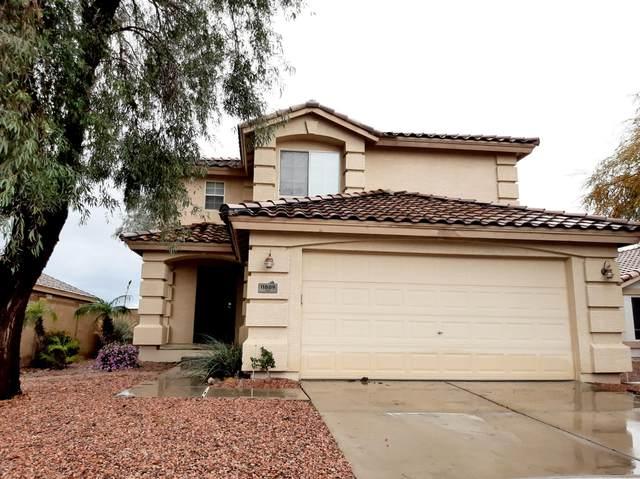 11809 W Cortez Street, El Mirage, AZ 85335 (MLS #6061254) :: Conway Real Estate