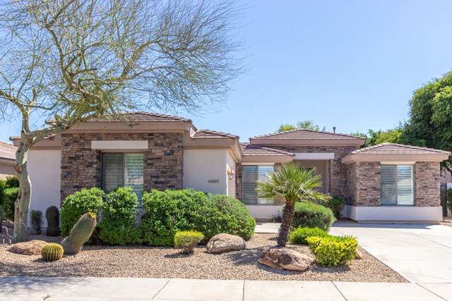 14455 W Monterey Way, Goodyear, AZ 85395 (MLS #6061514) :: The Garcia Group