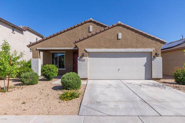 15836 W Lisbon Lane, Surprise, AZ 85379 (MLS #6061739) :: Kortright Group - West USA Realty