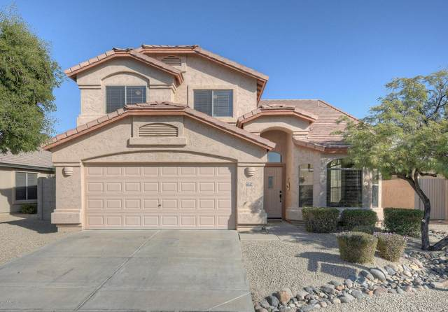 4502 E Melinda Lane, Phoenix, AZ 85050 (MLS #6062268) :: Yost Realty Group at RE/MAX Casa Grande
