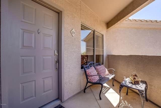 11680 E Sahuaro Drive #2030, Scottsdale, AZ 85259 (MLS #6062287) :: The Kenny Klaus Team