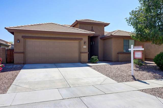 15469 W Ventura Street, Surprise, AZ 85379 (MLS #6062409) :: Conway Real Estate