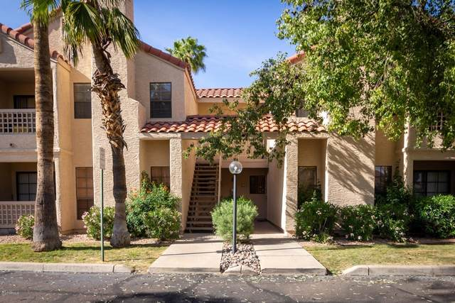 2855 S Extension Road #210, Mesa, AZ 85210 (MLS #6062869) :: The Property Partners at eXp Realty