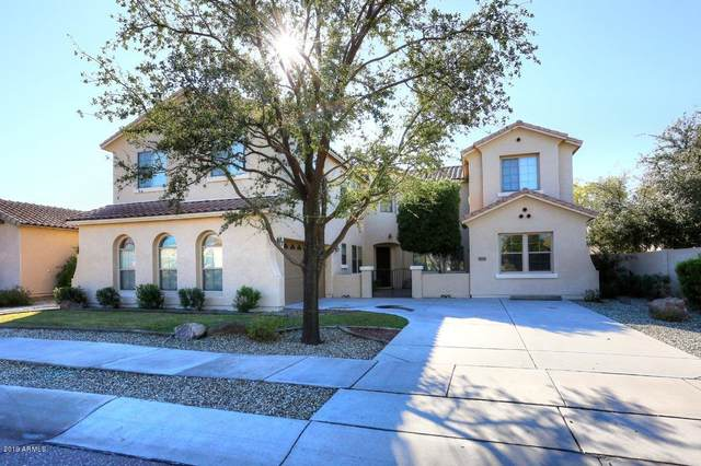 16821 W Hilton Avenue, Goodyear, AZ 85338 (MLS #6062891) :: Nate Martinez Team