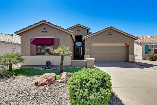 17663 W Loback Drive, Surprise, AZ 85374 (MLS #6062934) :: Riddle Realty Group - Keller Williams Arizona Realty