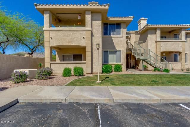 16013 S Desert Foothills Parkway #2005, Phoenix, AZ 85048 (MLS #6063623) :: Keller Williams Realty Phoenix