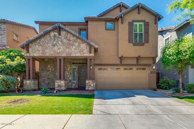 4351 E Foundation Street, Gilbert, AZ 85234 (MLS #6063754) :: Revelation Real Estate