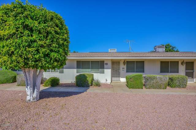 10536 W Coggins Drive, Sun City, AZ 85351 (MLS #6063777) :: Riddle Realty Group - Keller Williams Arizona Realty