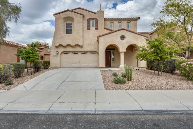 12124 W Ashby Drive, Peoria, AZ 85383 (MLS #6063857) :: The Garcia Group