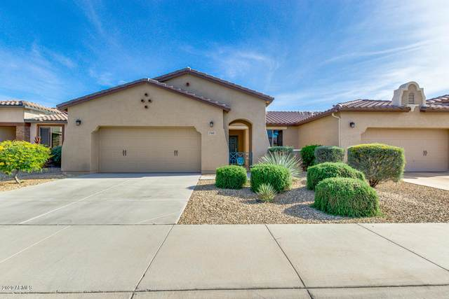 17681 W Cedarwood Lane, Goodyear, AZ 85338 (MLS #6063909) :: Riddle Realty Group - Keller Williams Arizona Realty