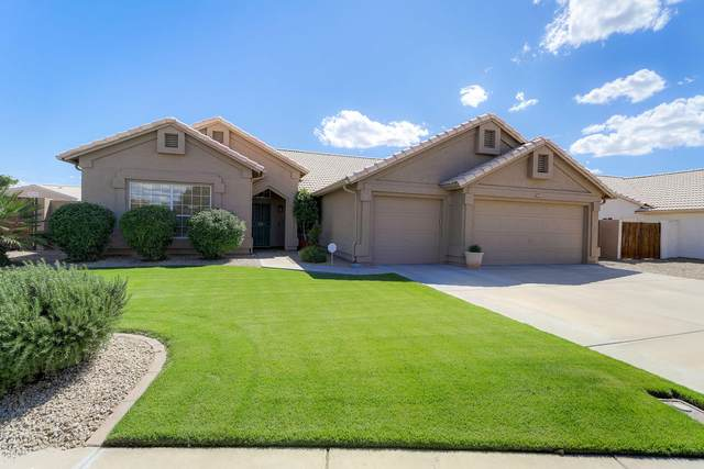7639 W Cameron Drive, Peoria, AZ 85345 (MLS #6063941) :: Riddle Realty Group - Keller Williams Arizona Realty