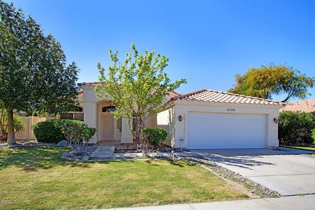 10323 W Montebello Avenue, Glendale, AZ 85307 (MLS #6063951) :: Riddle Realty Group - Keller Williams Arizona Realty