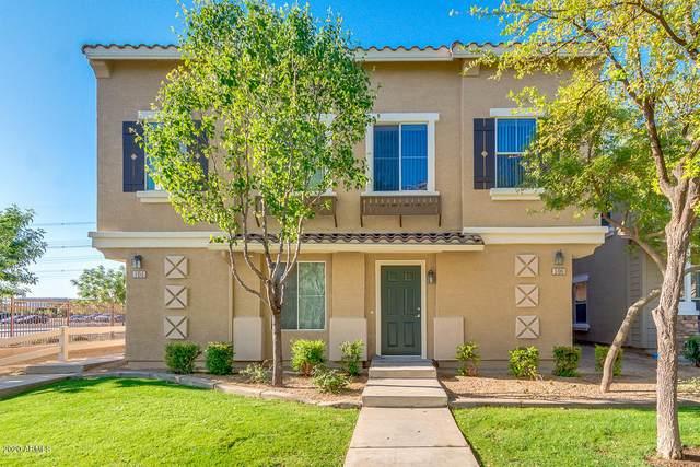 106 W Commerce Court, Gilbert, AZ 85233 (MLS #6064451) :: Power Realty Group Model Home Center