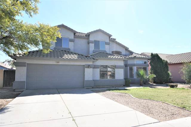 2689 E Michelle Way, Gilbert, AZ 85234 (MLS #6064992) :: Revelation Real Estate
