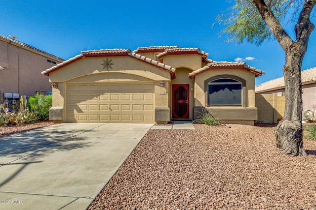 15130 W Fillmore Street, Goodyear, AZ 85338 (MLS #6066552) :: Devor Real Estate Associates