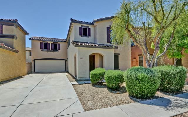 18513 W Mariposa Drive, Surprise, AZ 85374 (MLS #6066853) :: The Garcia Group