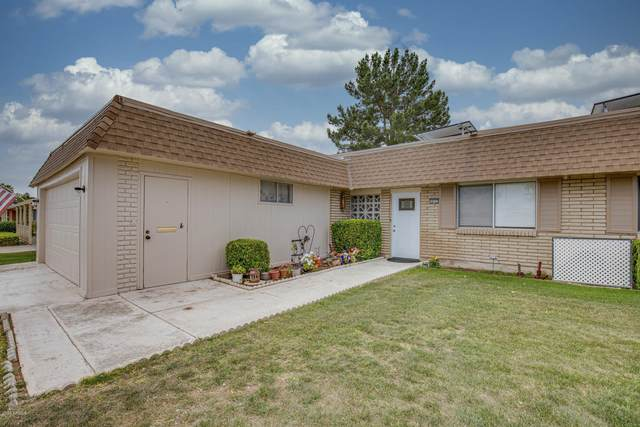 10727 W Kelso Drive, Sun City, AZ 85351 (MLS #6068358) :: The Property Partners at eXp Realty