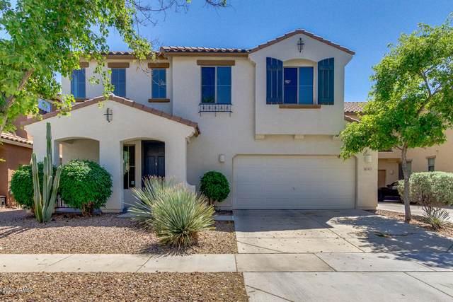3873 E Battala Avenue, Gilbert, AZ 85297 (MLS #6069947) :: Arizona Home Group