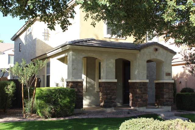 4252 E Vest Avenue, Gilbert, AZ 85295 (MLS #6073280) :: Arizona Home Group