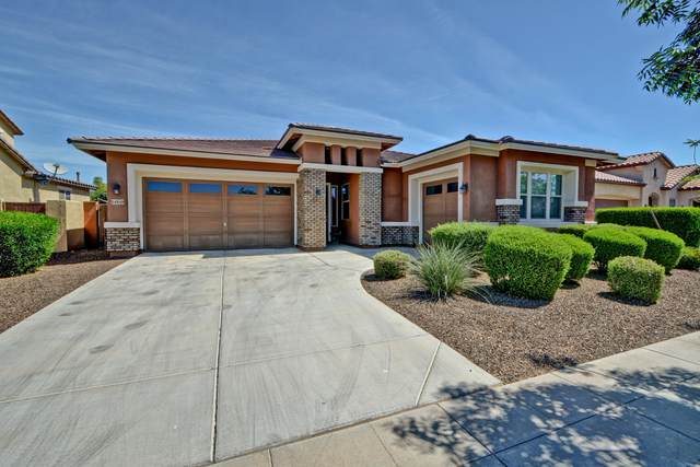14848 W Voltaire Street, Surprise, AZ 85379 (MLS #6076152) :: Long Realty West Valley
