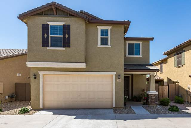 1163 N 163RD Lane, Goodyear, AZ 85338 (MLS #6077713) :: Kepple Real Estate Group