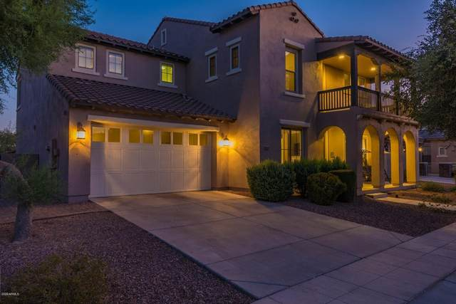 15127 W Dahlia Drive, Surprise, AZ 85379 (MLS #6077749) :: Revelation Real Estate