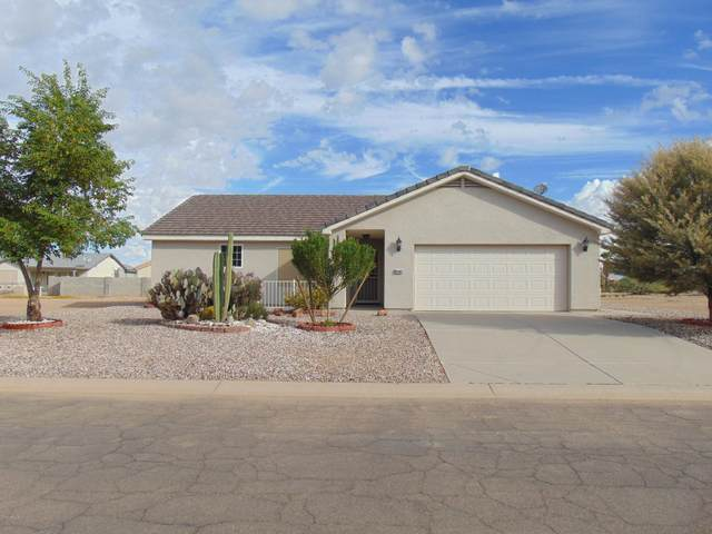 10380 W Mission Drive, Arizona City, AZ 85123 (MLS #6078057) :: The Results Group