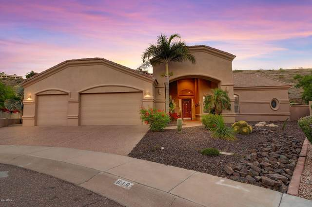 818 E Cathedral Rock Drive, Phoenix, AZ 85048 (MLS #6078169) :: Revelation Real Estate