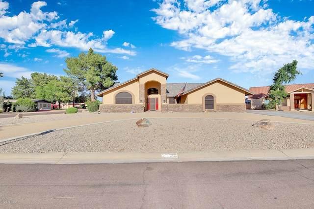 117 E Fairway Circle, Litchfield Park, AZ 85340 (MLS #6079567) :: Keller Williams Realty Phoenix