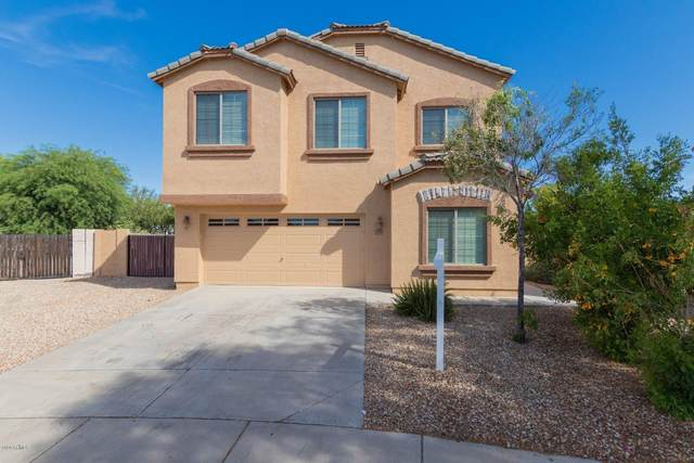 17338 W Caribbean Lane, Surprise, AZ 85388 (MLS #6079919) :: The Garcia Group