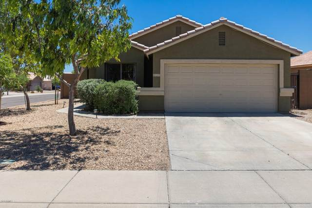 12557 W Amelia Avenue, Avondale, AZ 85392 (MLS #6080833) :: Riddle Realty Group - Keller Williams Arizona Realty
